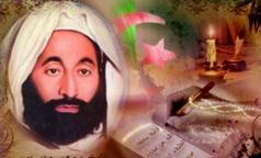 مدرسة عبد الحميد بن باديس القرآنية